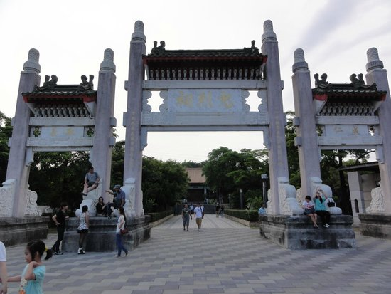 Shoushan Guojia Natural Park