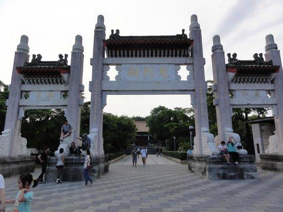 寿山国家自然公园