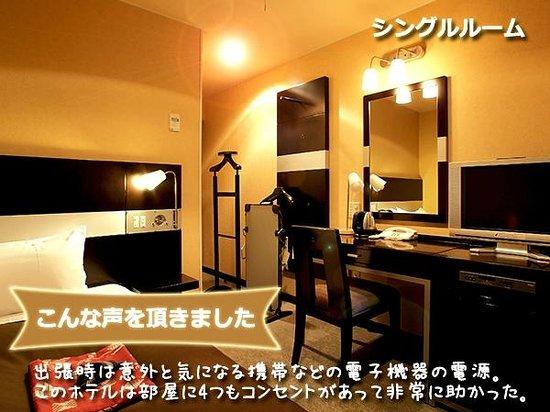 Fukui Hotel: シングルルーム