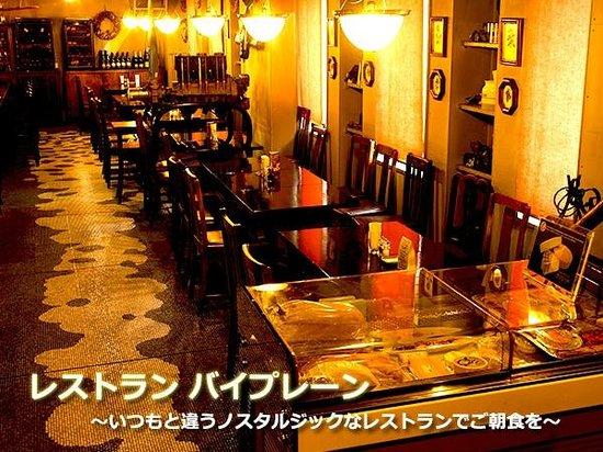 Fukui Hotel: レストランバイプレーン