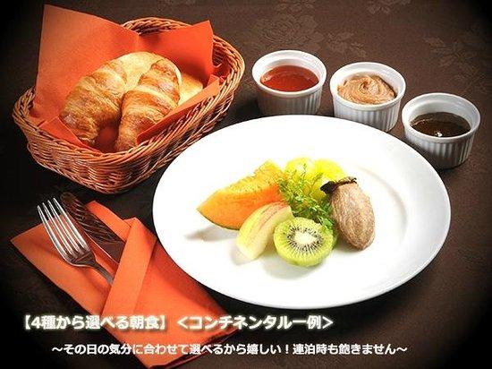 Fukui Hotel: 朝食(コンチネンタル)