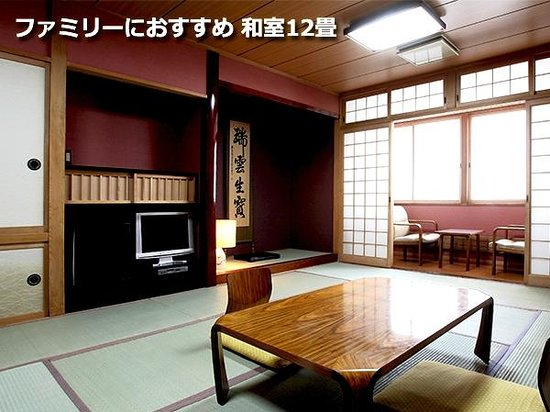 Fukui Hotel: 和室12畳