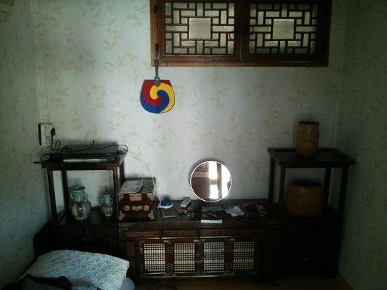 So Sun Jae Guesthouse : Room