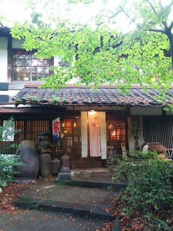 Tsukimawari Dengaku