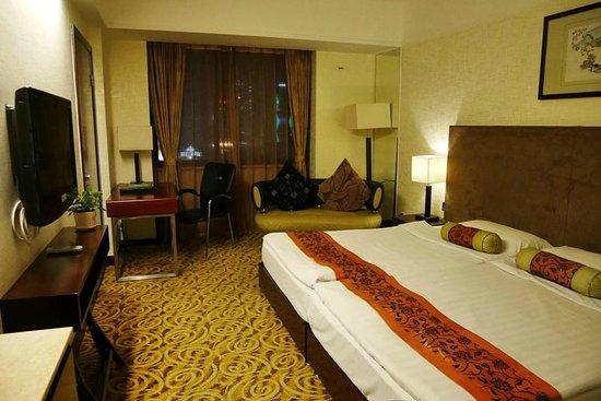 Guangyong Lido Hotel: Room