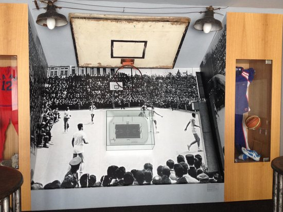 Μουσείου Μπάσκετ