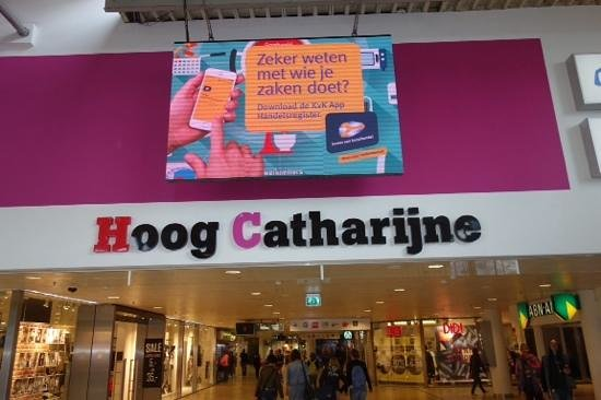 Hoog Catharijne: entry