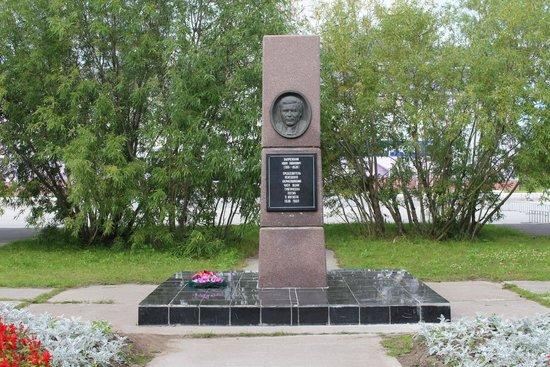 Monument I.P. Vyucheyskomu