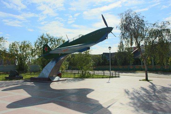 Monument Yaku-7B