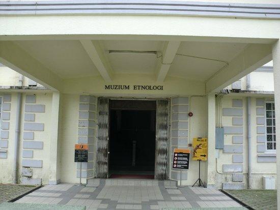 Sarawak Museum: 入口