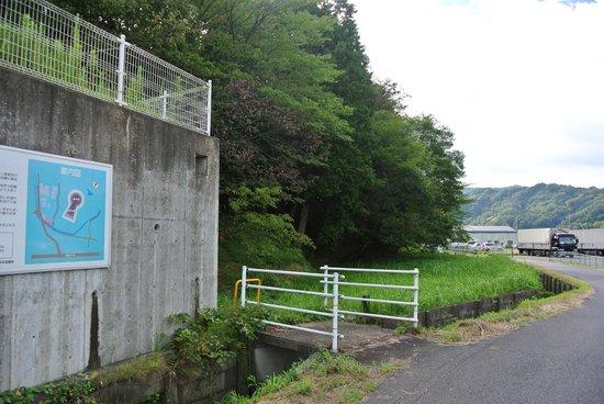 Mihakayama Tomb