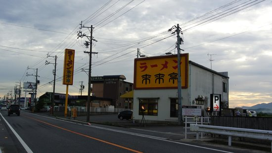Rai Rai Tei Ueno