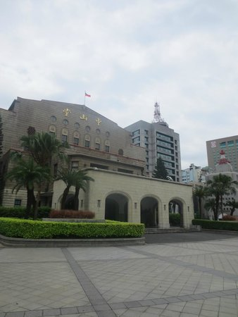 Taipei Zhongshan Hall