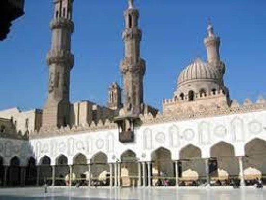 Islamic Cairo: الجامع الازهر
