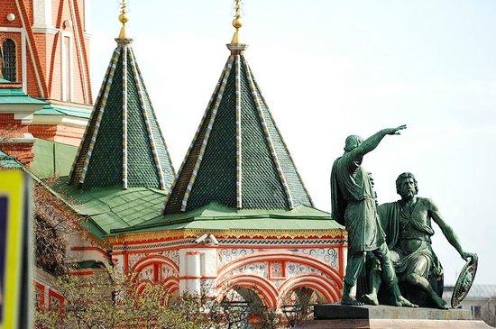 Minin & Pozharsky Monument: Памятник Минину и Пожарскому