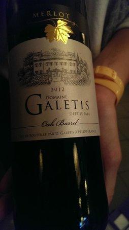 La Boussole Brassiere: delicious wine