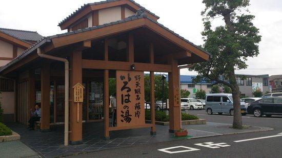 Iroha no Yu