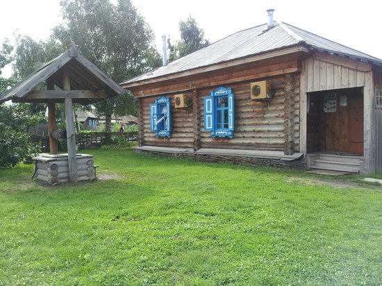 All-Russian Shukshin Memorial Museum Preserve