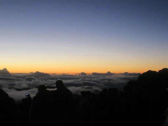 Upcountry Bed and Breakfast: Haleakala Summit