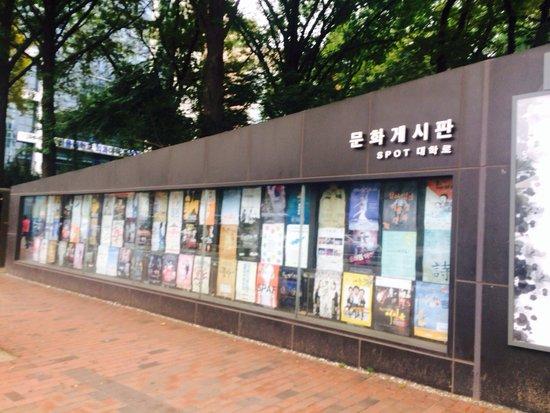 Seoul Daehangno: 一出站就看到的大地圖與海報牆