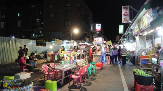 Taitung Tourism Night Market