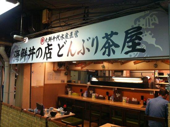 Donburichaya (Sapporo Shin-Nijoichiba): brand