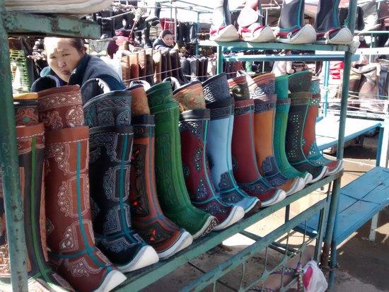 Улан батор магазины сумок шопинк адрес