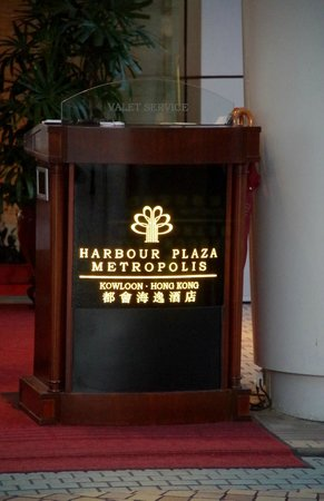 Harbour Plaza Metropolis: Front Door