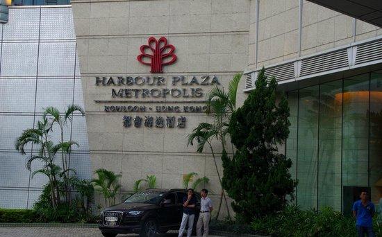 Harbour Plaza Metropolis: Entrance