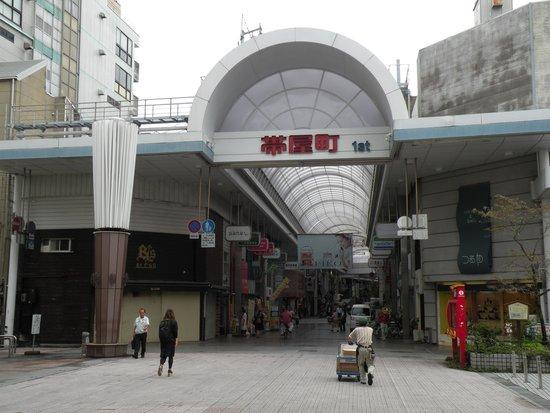Richmond Hotel Kochi: ホテルが面している帯屋町アーケードの入り口