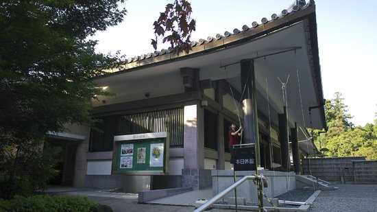 Aisho Museum of History and Culture
