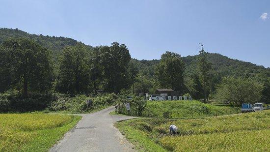 Yukinoyama Historic Park