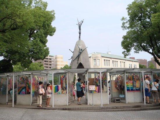 Hiroshima Peace Memorial Park: 原爆の子の像