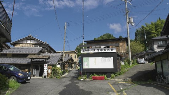 Shigaraki Pottery Village