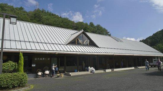 Tashiro Highland Village
