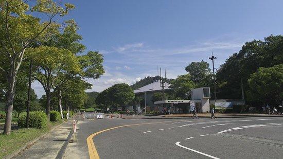 Kibogaoka Cultural Park