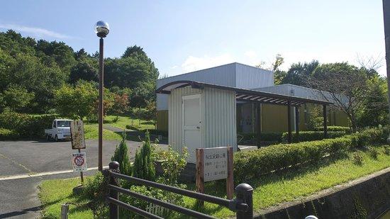 Sakura-basama Historic Park