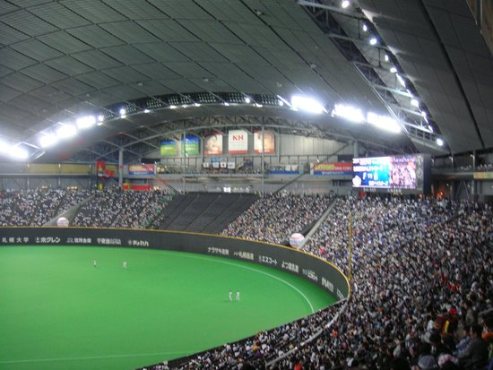 Sapporo Dome : この日は稲葉ジャンプはありませんでした。