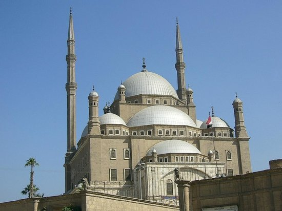 Mosquée Mohammed Ali : Cytadela