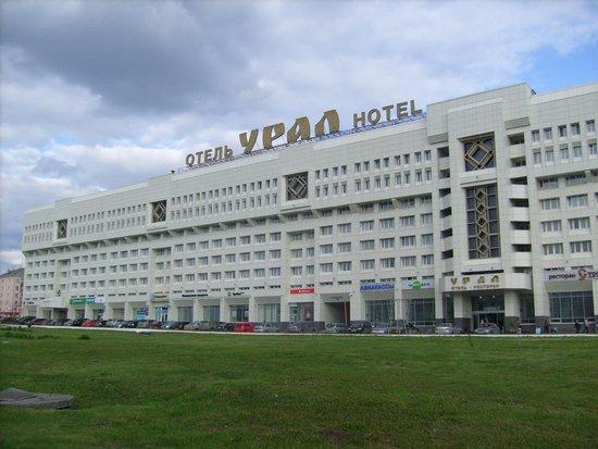 Ural: отель