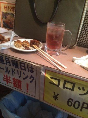 Meat Oyama : コロッケ60円に値上げ、だけどドリンク半額の期間が長くなってる