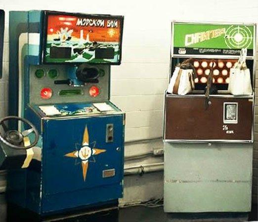 Museum of Soviet Arcade Machines: Мой любимый игровой автомат.