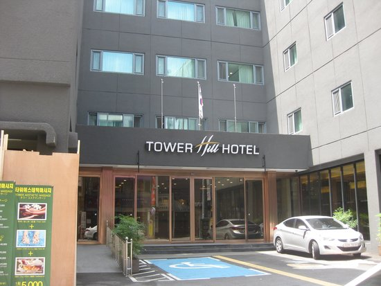 Tower Hill Hotel: 正面