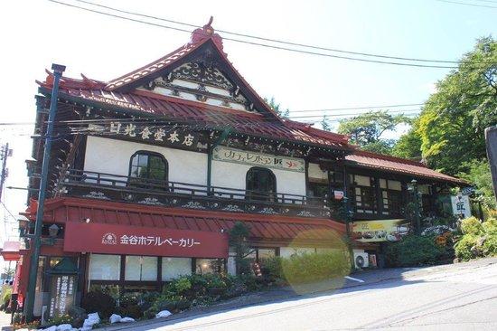 Nikko National Park: Nada más llegar