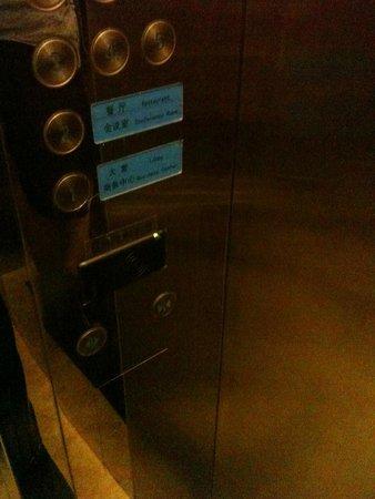 Lee Gardens Hotel Shanghai: 部屋のカードをかざしてエレベーター乗ります