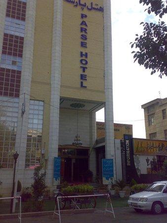 Shiraz International Parseh Hotel : view from street