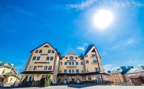 Hotel Complex Globus