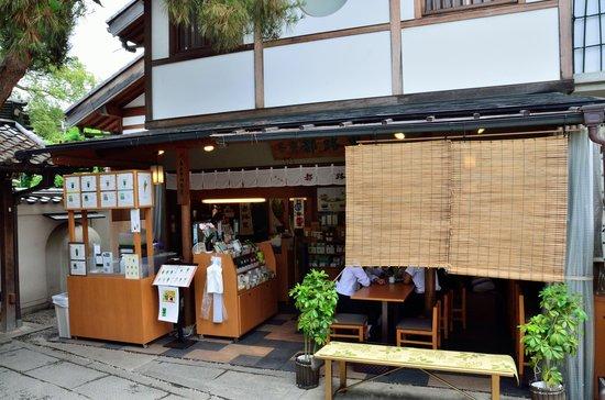 Tsujiri, Kodaiji
