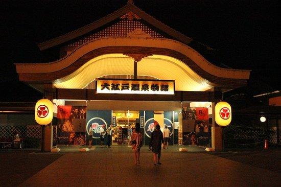 Odaiba: Entrada ONSEN