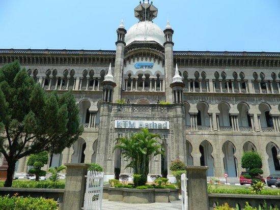 Railway Station and Administration Building: Фасад здания управления